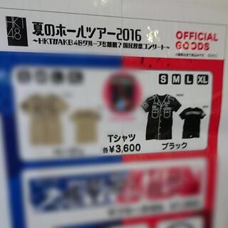 エイチケーティーフォーティーエイト(HKT48)のHKT4ツアーTシャツ(アイドルグッズ)