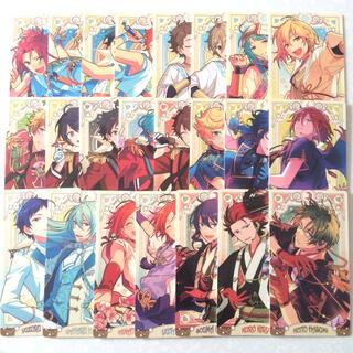 あんスタ アルカナカードコレクション(カード)