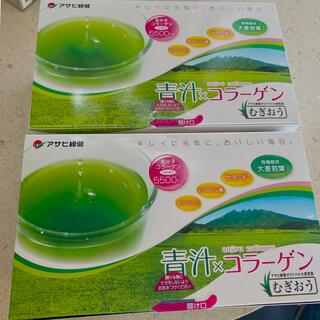 アサヒ(アサヒ)の緑効青汁コラーゲン2箱 特価10000円即日配送(青汁/ケール加工食品)