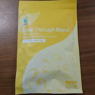 アカチャンホンポ(アカチャンホンポ)の新品☆ AMOMA ミルクスルーブレンド 30ティーバッグ(茶)
