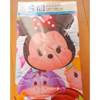 ディズニー(Disney)の☆ディズニー ツムツム   掛ふとんカバー  白地  シングル ☆(シーツ/カバー)