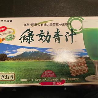 アサヒ(アサヒ)の緑効青汁 1箱9000円 (青汁/ケール加工食品)