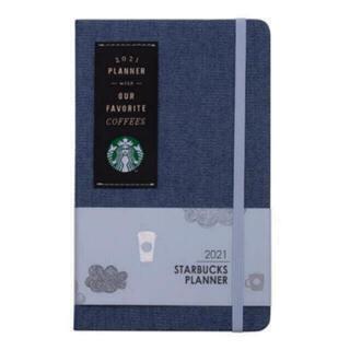 スターバックスコーヒー(Starbucks Coffee)の即納 台湾 スターバックス 2021年 手帳 デニム スケジュール帳 DENIM(カレンダー/スケジュール)