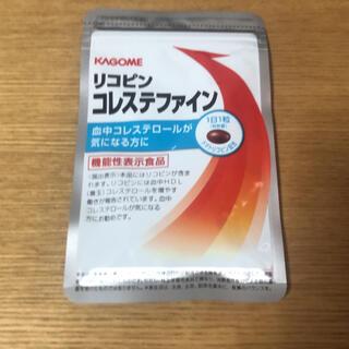 カゴメ(KAGOME)のリコピンコレステファイン(ダイエット食品)