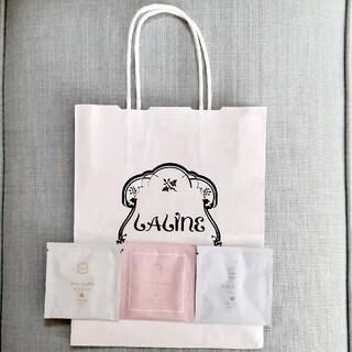 ラリン(Laline)のLALINE ボティクリーム(サンプル)3種類(サンプル/トライアルキット)
