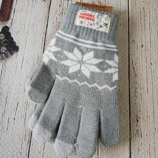 スヌーピー(SNOOPY)のスマホ対応手袋SNOOPY☆スヌーピースマホ用グローブ(手袋)
