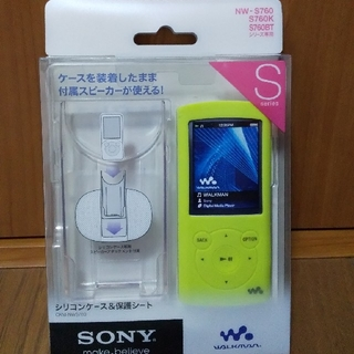 ウォークマン(WALKMAN)のSONY NW-S760シリーズ専用シリコンケース CKM-NWS760(その他)