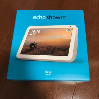 エコー(ECHO)のAmazon Echo show8 サンドホワイト 新品未開封 送料無料(その他)