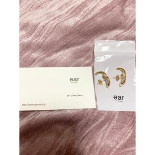 イアパピヨネ(ear PAPILLONNER)の【超美品】イアパピヨネ イヤーカフ風 ピアス ゴールド(ピアス)