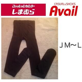 シマムラ(しまむら)の【新品】タイツ スパッツ ブラック(JM〜Lサイズ) (タイツ/ストッキング)