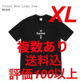シュプリーム(Supreme)の22様専用 3枚XL Cross Box Logo tee (Tシャツ/カットソー(半袖/袖なし))