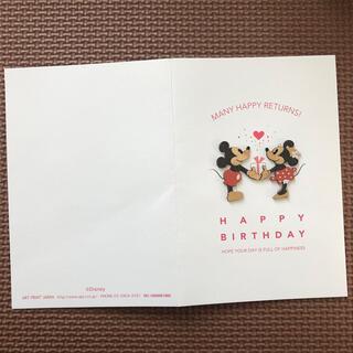 ディズニー(Disney)のメッセージカード(カード/レター/ラッピング)