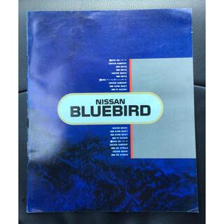 ニッサン(日産)の日産 ニッサン BLUEBIRD ブルーバード カタログ 1990年5月 SSS(カタログ/マニュアル)