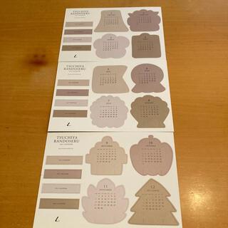 ツチヤカバンセイゾウジョ(土屋鞄製造所)の2021カレンダー(カレンダー/スケジュール)