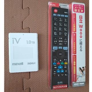 マクセル(maxell)のiVDR-S対応 maxell カセットHDD1.0TB おまけ付き(その他)