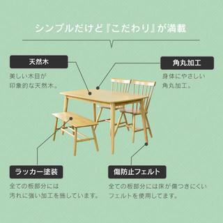 ダイニングテーブル 食卓 幅135 北欧 【エトーレ】(ダイニングテーブル)