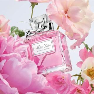 クリスチャンディオール(Christian Dior)のDior  ブルーミングブーケ 50ml(その他)