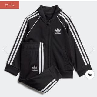 アディダス(adidas)のアディダス キッズ トラックスーツ セットアップ(その他)