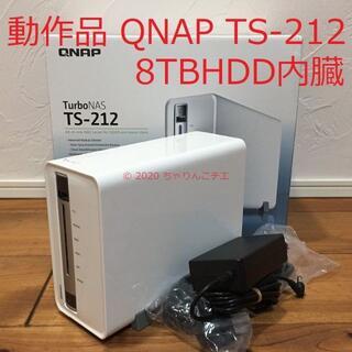 動作品 8TB=4TBx2 NAS QNAP TS-212 元箱無(PC周辺機器)