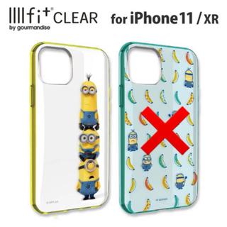 ミニオン(ミニオン)の怪盗グルーシリーズ/ IIIIfit (clear) iPhone11/XR(iPhoneケース)