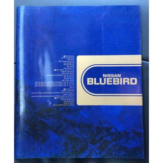ニッサン(日産)の日産 BLUEBIRD ブルーバード カタログ 1989年10月 SR20DET(カタログ/マニュアル)