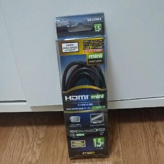 オームデンキ(オーム電機)のHDMI mini ケーブル(映像用ケーブル)