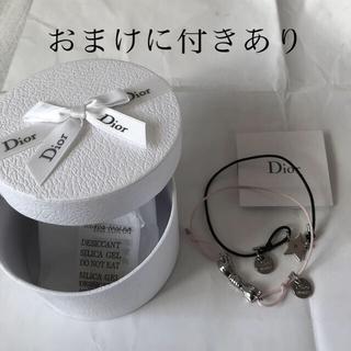ディオール(Dior)のDiorブレスレット二本セット 新品(ブレスレット/バングル)