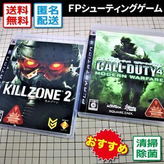 プレイステーション3(PlayStation3)のキルゾーン2/コールオブデューティ4モダンウォーフェア(PS3)(家庭用ゲームソフト)