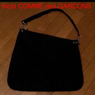 コムデギャルソン(COMME des GARCONS)のtricot COMME des GARCONS 変形ショルダーバッグ(ショルダーバッグ)