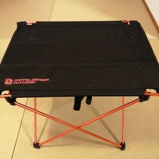 ドッペルギャンガー(DOPPELGANGER)のDOD テーブル(テーブル/チェア)