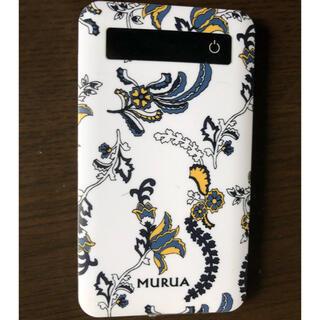 ムルーア(MURUA)のモバイルバッテリー MURUA(バッテリー/充電器)