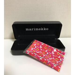 マリメッコ(marimekko)のmarimekko メガネケース  メガネ拭き(サングラス/メガネ)