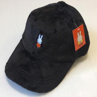 シマムラ(しまむら)のしまむら ミッフィー   キャップ 帽子 ふわふわ もこもこ ボア 冬 黒(ハット)