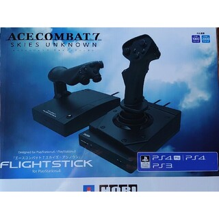 プレイステーション4(PlayStation4)のエース コンバット7  スカイズ・アンノウン  フライトスティック(家庭用ゲーム機本体)