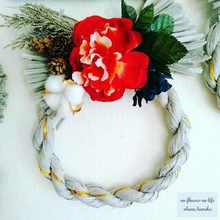 クリスマス〜お正月まで毎年飾れるしめ縄飾り(その他)
