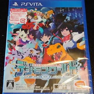 プレイステーションヴィータ(PlayStation Vita)のデジモンワールド -next 0rder- Vita(携帯用ゲームソフト)