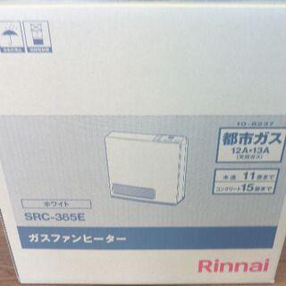 リンナイ(Rinnai)の新品未使用 リンナイ  SRC-365E ガスファンヒーター 都市ガス用 (その他)