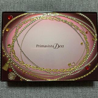 プリマヴィスタ(Primavista)のソフィーナ プリマヴィスタディア コンパクトケース(その他)