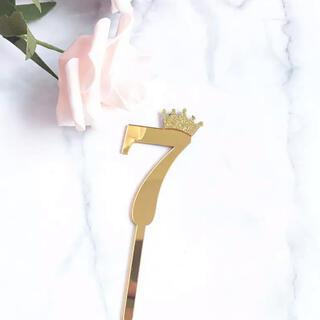 【新品・未開封】ケーキトッパー(その他)