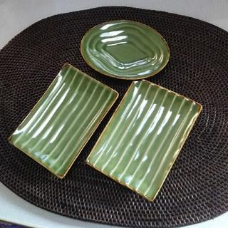 ジェンガラ(Jenggala)のジェンガラケラミック  小皿(食器)