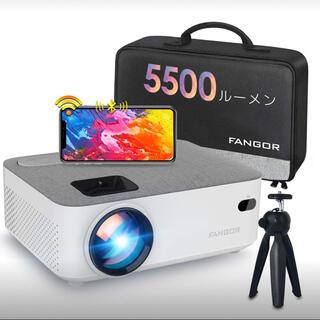 【SALE】FANGORプロジェクター 5500ルーメン(プロジェクター)