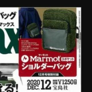 マーモット(MARMOT)の未使用/マーモット 3ポケット フリースショルダーバッグ(ショルダーバッグ)