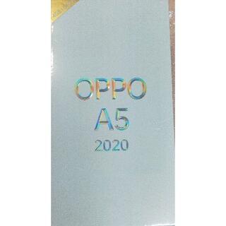 オッポ(OPPO)の新品未使用 OPPO A5 2020 グリーン(スマートフォン本体)