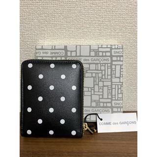 コムデギャルソン(COMME des GARCONS)の新品 コムデギャルソン 二つ折り財布 ミニウォレット ブラック ドット 水玉(財布)