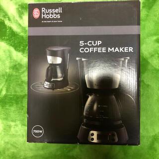デロンギ(DeLonghi)のRussell Hobbs コーヒーメーカー 未使用新品(コーヒーメーカー)