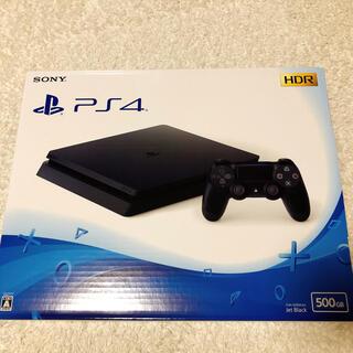 プレイステーション4(PlayStation4)の【新品未開封】SONY PlayStation4 CUH-2200AB01(家庭用ゲーム機本体)