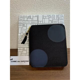 コムデギャルソン(COMME des GARCONS)の新品 コムデギャルソン ラバードット 二つ折り財布 ミニウォレット ブラック(財布)