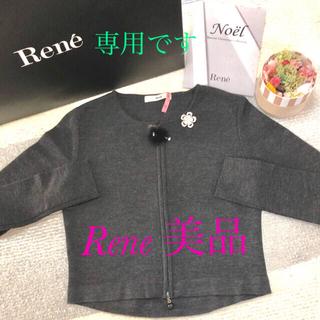 ルネ(René)のRene  ルネ美品✨【ミンクファーチャームカーディガン34】フォクシー(カーディガン)