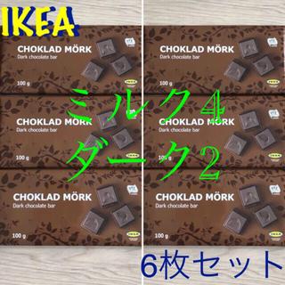 イケア(IKEA)の新品 IKEA ダークチョコ 6枚セット (菓子/デザート)
