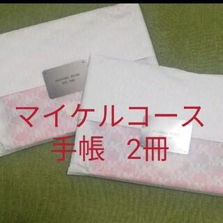 マイケルコース(Michael Kors)のマイケルコース MICHEAL KORS 手帳(母子手帳ケース)